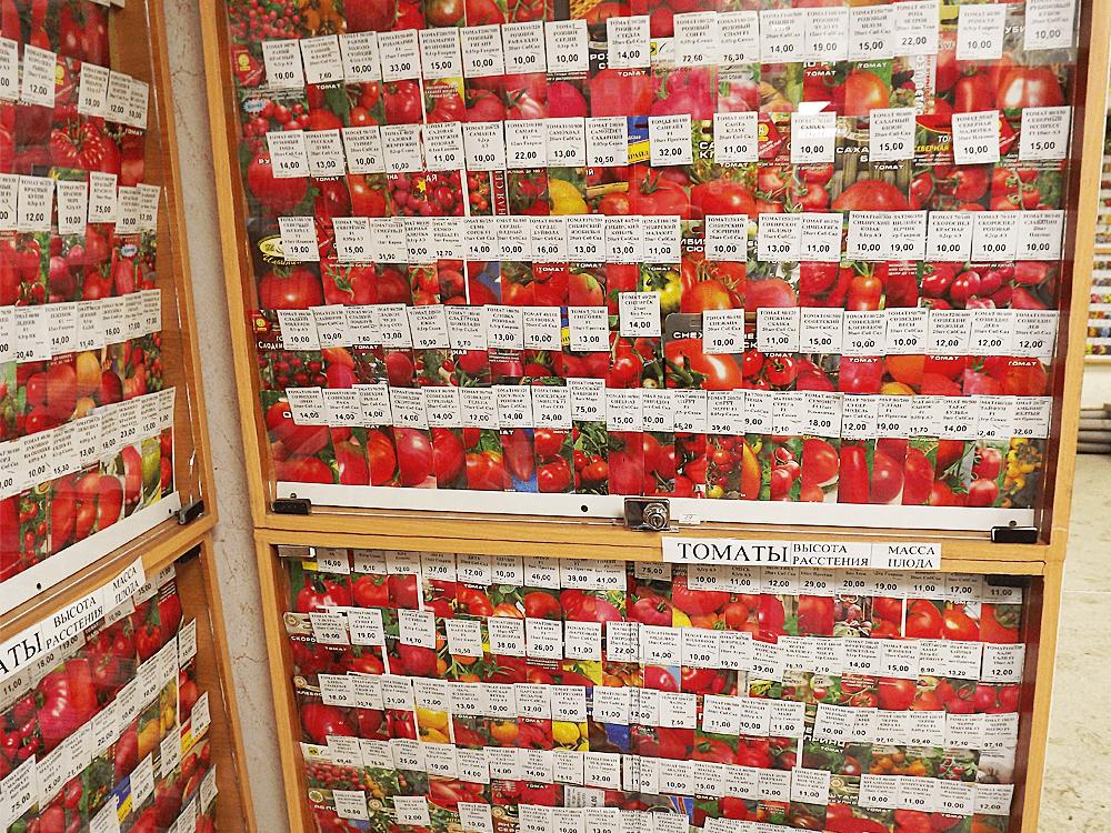 ВЕТАГРО-Семена-томатов-витрина-3
